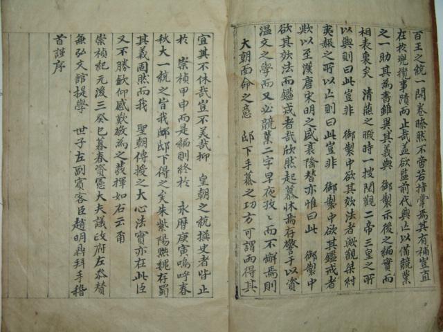 역대기년(歷代記年),동국역대총목,지지(地誌)합권 1책완질