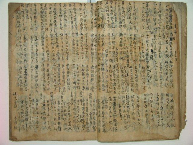 1600년대 필사본 금사(禁辭) 1책