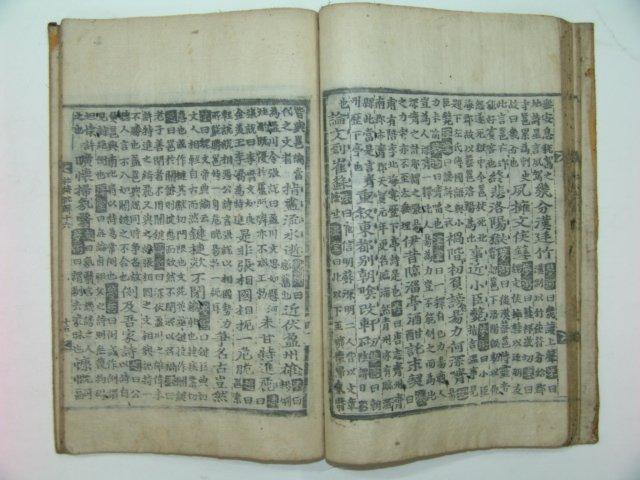 목판본간행 찬주두시택풍당비해(纂註杜詩澤風堂批解) 2책