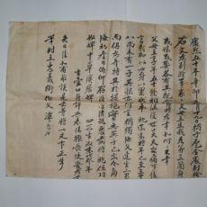 1711년(강희50년) 적자별급문서(분재기)