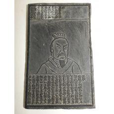 청대  신상수경집(神相水鏡集) 목판