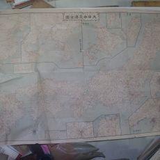 1916년(大正5年) 대일본교통전도(大日本交通全圖)