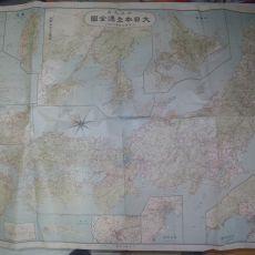 1922년(大正11年) 대일본교통전도(大日本交通全圖)