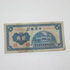 중국 중앙은행 이각 지폐