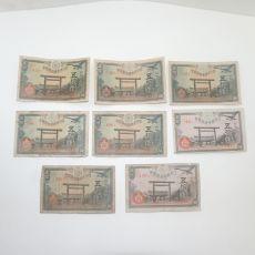 1943년(소화18년),1945년(소화20년) 일본 오십전 지폐 8장