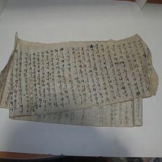 조선시대 한글언문가사 춘유화전가