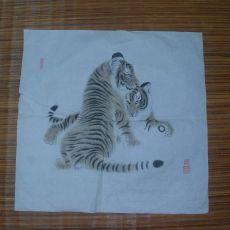 대형크기의 한지에 호랑이 그림