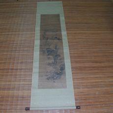 15-연대가좋은 산수수묵화 그림 족자