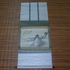 18-수묵산수화 그림 족자