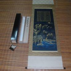 43-백복연사산 베바닥에 금분 그림 족자