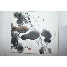 이락자(二樂子) 박 그림