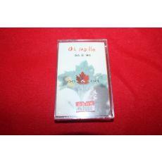 1025-미개봉 테이프 오태호