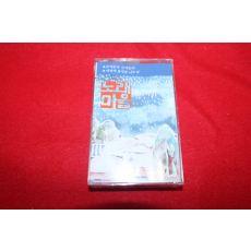 1026-미개봉 테이프 노래마을 사람들