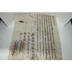 조선시대 진주거주 이씨집안의 노비가 올린 상서문과 처분