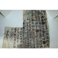 조선시대 이면에 산송도 그림이 있는 상서문