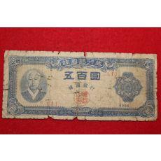 1952년 오백원 지폐 1번