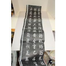 대형크기의 비석탁본 원나라 조맹부(趙孟頫) 4장