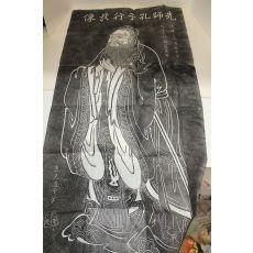 한지에 공자상(孔子像) 비석 탁본