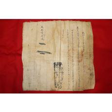 1771년(건륭36년) 창원부 준호구