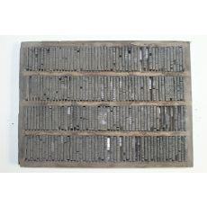 2-해방전후 한글 연활자판
