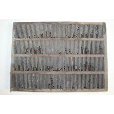 3-해방전후 한글 연활자판