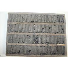 6-해방전후 한글 연활자판
