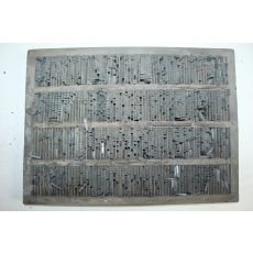 17-해방전후 한문 연활자판