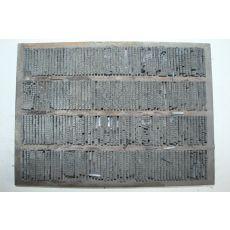19-해방전후 한글 연활자판