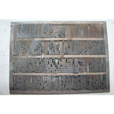 23-해방전후 숫자,한글 연활자판