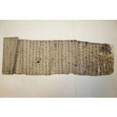 조선시대 한글언문 두루마리 가사 (2미터80센치)