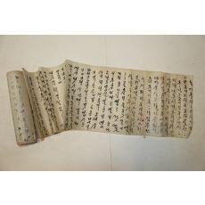 조선시대 한글언문 두리마리가사 (3미터)
