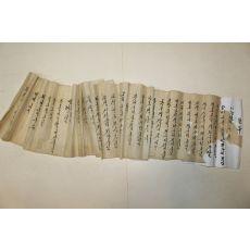 조선시대 한글언문 물목 (1미터40센치)