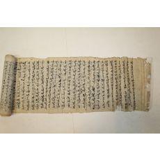 조선시대 한글언문 가사 두루마리 (3미터72센치 양면필사)