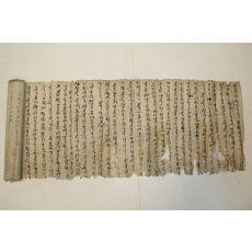 조선시대 한글언문 가사 두루마리 (2미터96센치)