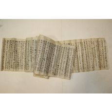 조선시대 한글언문 가사 두루마리 (2미터80센치)