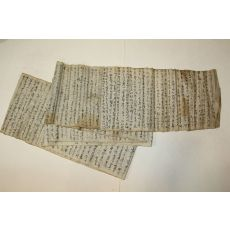 조선시대 한글언문 가사 두루마리 (4미터 양면필사)