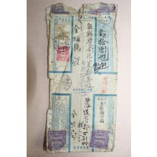 1930년(소화5년) 부산 동래 편지봉투 사용실체
