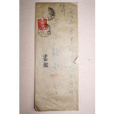 1933년(소화8년)  경남 동래 편지봉투 사용실체