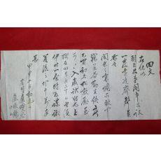 조선시대 회문