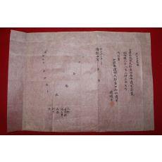 1910년(융희4년) 전남 순천군 황전면 민유림약도