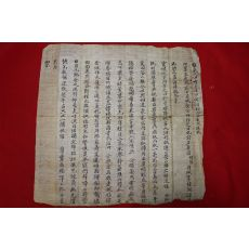 조선시대 월성 이종호(李鍾湖) 제문