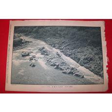 1924년 보진천급류 대형화보