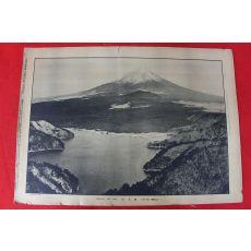 1924년 풍경 대형화보